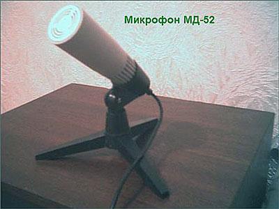Как сделать микрофон своими руками фото